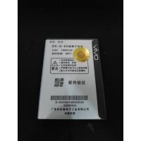 Baterai Vivo Y21 Y22 Y13 Y15 B65 Original Batre Battery
