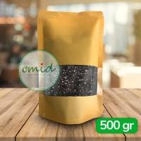 Organic Black Chia Seed (Biji Chia Hitam Organik) 500gr