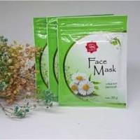 Viva Face Mask Untuk Kulit Berminyak 30G / Masker Wajah