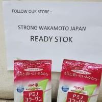 READY STOK Meiji amino collagen pink / refill kolagen original japan