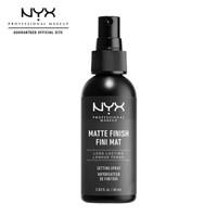 NYX Professional MakeUp Setting Spray Make Up - matte/dewy
