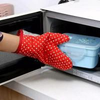 SARUNG TANGAN OVEN TEBAL ANTI PANAS UNTUK BAKING DAN COOKING