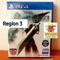 PS4 Final Fantasy VII Remake - FF 7 Remake