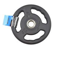 Berwyn 3-Grip Weight Plate 2.5 Kg