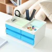 Deli Desk Organizer Organiser Plastik 4 laci EZ250X0