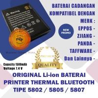 BATERAI PRINTER BLUETOOTH EPPOS / Zjiang / Taffware 5802 / 5805 / 5807