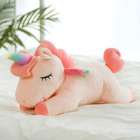 Bantal Boneka Cute Unicorn Plush Toy Pillow Boneka Bantal Kecil 25cm