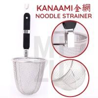 KANAAMI Ramen Noodle Strainer Serok Saringan Mie Kocok Stainless Steel