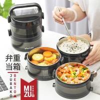 JUBAKO BENTO Stackable Lunch Box Rantang Susun Bekal Sup Stainless - 3BLACK