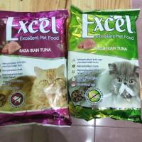 Makana Kucing Excel 500gr