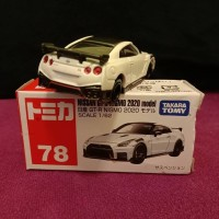 Tomica nissan GTR Nismo 2020