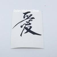 Stiker JDM kanji jepang love sticker mobil motor laptop kanji racing