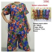 Stelan Celana Batik Stelan Baju Santai