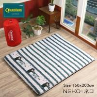 Quantum Kasur Lantai 160 x 200 Neko - Busa Lipat Gulung Travel