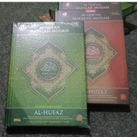 Al Quran Hafalan Al Hufaz Terjemahan dan Tajwid Warna B6