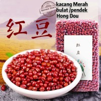 Kacang Merah super import/ Red bean