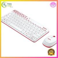 Terbaru Logitech Mk240 Nano Wireless Combo - White / Keyboard + Mouse