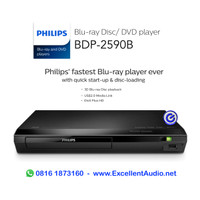 Philips BDP2590 blueray DVD player