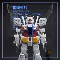 Acrylic Display Set For PG 1/60 Rx-78-2 Gundam
