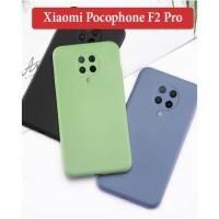 Xiaomi Poco Pocophone Poco F2 Pro Soft Case Silicone Matte Doff Casing