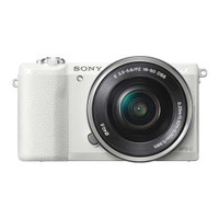 Sony Alpha A5100 Kit 16-50mm - GARANSI RESMI SONY