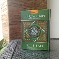 AlQuran Al Hilali A5, Al-Quran Terjemah Alhilali rasm ustmani