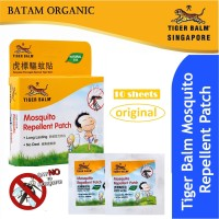 TIGER BALM MOSQUITO REPELLENT PATCH ISI 10 PATCHES ANTI NYAMUK