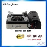 Kompor Gas Portable Cosmos 1 Tungku CGC-121 P / CGC121P / CGC-121P