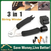 Gitar Tools 3 in 1 String Winder + Bridge Pins Puller + Cutter - Hitam
