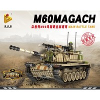 Brick Panlos 632004 Technic Military Main Battle Tank M60 Magach Lego