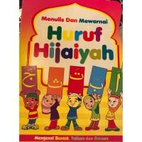 Buku Anak Cepat Pandai Baca Tulis Huruf Hijaiyah