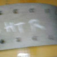 brake linning(kampas rem)belakang untuk hino dutro lama,140 HT 6 roda