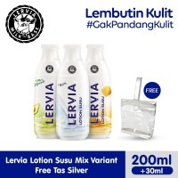 LERVIA Lotion Susu Milk 200mL + 30mL Best Value Free Tas Silver