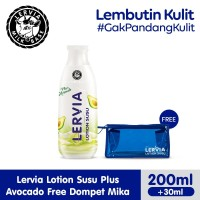 LERVIA Lotion Susu Plus Avocado 200mL + 30mL Free Dompet Mika