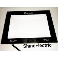 Lampu sorot tembak LED SMD 150w putih outdoor 150watt 150 w 150 watt