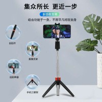 Tongsis Bluetooth Remote ios android handphone tripod