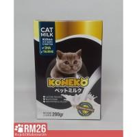 Susu Bayi Kucing, Kitten dan Kucing Dewasa KONEKO