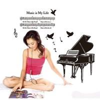 "Stiker Dinding / Kaca / Wall Sticker (Grand Piano Music is My Life"")"