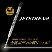 JETSTREAM PRIME Twist Refil 0.7mm & 0.5mm Black / SXR-600-05/07 HT