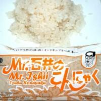 Tsubu Konnyaku/beras basah diet keto