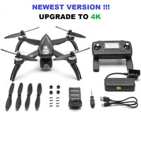 MJX Bugs 5W B5W Brushless Drone