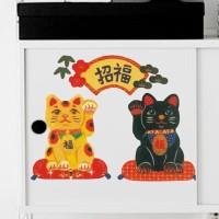 Set Stiker Dekorasi Dinding / Kaca Motif 2-Ekor Kucing Keberuntungan