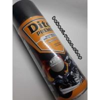 Cat Semprot Pylox Gundam Diton Premium Titanium Grey 9282 Spray Can