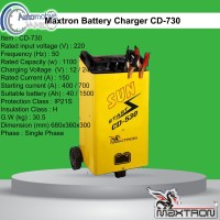 Maxtron Battery Charger CD-730