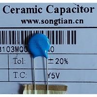 Kapasitor 10nF 1kV Keramik