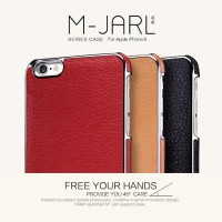 IPHONE 6 / 6S M-JARL LEATHER ELEGANT STAND ORIGINAL HARD CASE COVER PC