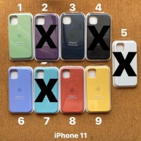 iPhone 11 Case Silicone Full Cover