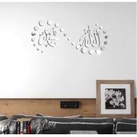 stiker cermin hiasan dinding tulisan Allah SWT & Muhammad SAW masjid