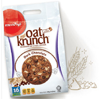 OAT KRUNCH CRACKERS DARK CHOCOLATE