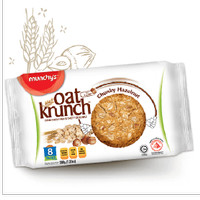 OAT KRUNCH CRACKERS CRUNCHY HAZELNUT